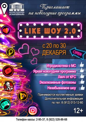 *LIKE SHOW 2.0